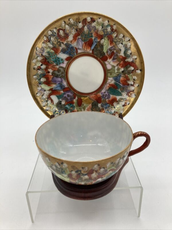 Japanese Kutani Meiji A Thousand Faces Scholars Plate Saucer & Teacup *Repaired
