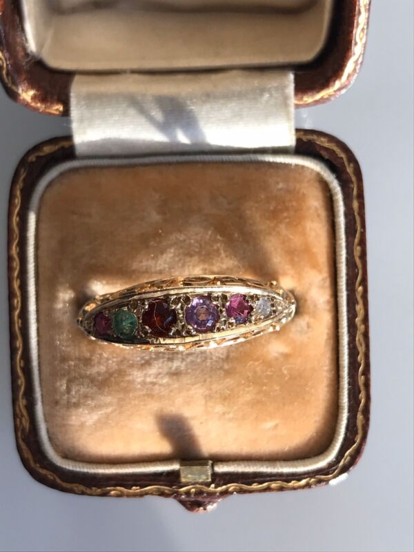 "Vintage 9ct Yellow Gold ""REGARD"" Acrostic Ring Band"