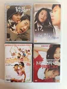 Collection of Korean Movies
