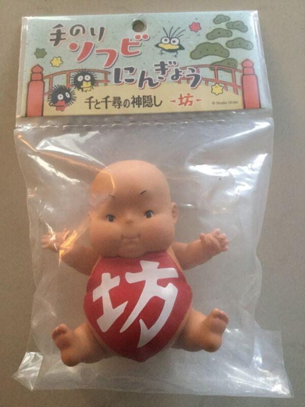 Cute Fat Baby Figure Souvenir From Studio Ghibli in Japan NEW Rare Cute Pudgy