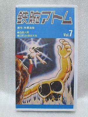Tetsuwan Atom 1963 : Astro Boy Vol.7 - Osamu Tezuka Japanese original VHS