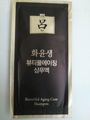Amore Pacific Ryo Hwayoon Shampoo for Hair Loss Scalp Relaxing Hair 6ml x10pcs