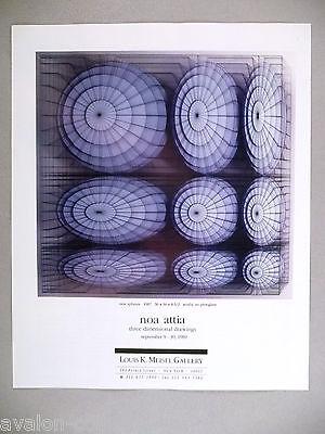 - Noa Attia Art Gallery Exhibit PRINT AD - 1989 ~~ Nine Spheres