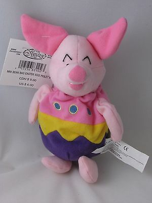 DISNEY MINI BEAN BAG TOY EASTER EGG PIGLET 8""