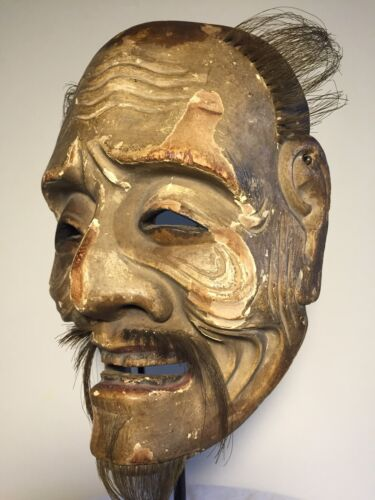 "Antique ca1600s/17th Century Japanese Noh Mask, Patina/danced, Old Man ""Ko Jo"""