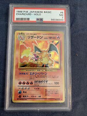 1996 Pokemon Japanese Base Set Holo Charizard #6 PSA 7 NM