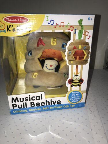 *NWB* Melissa & Doug Bee Hive Musical Pull