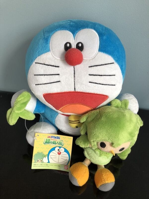 Doraemon Nobita and the Green Giant Legend Plush