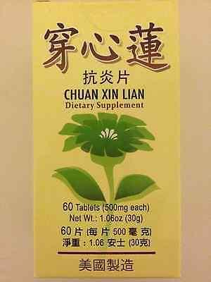 Chuan Xin Lian - 穿心蓮