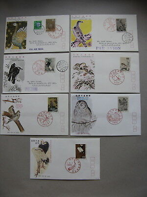 JAPAN, 7x cover FDC 1974-80, Letter Writing Week, birds ao owl crane peacock