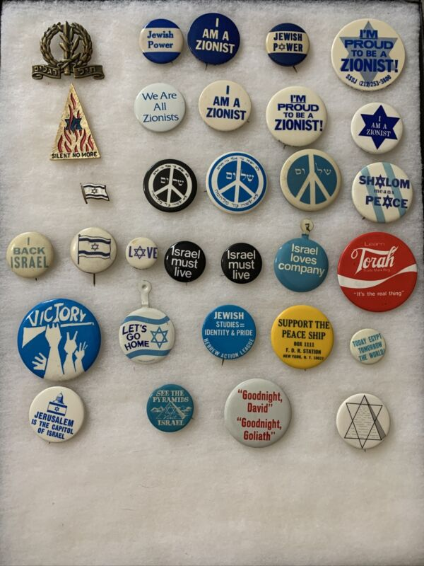 Vtg Lot 1960's-1970's Jewish Hebrew Cause Buttons Pinbacks Pins Israel 6 Day War