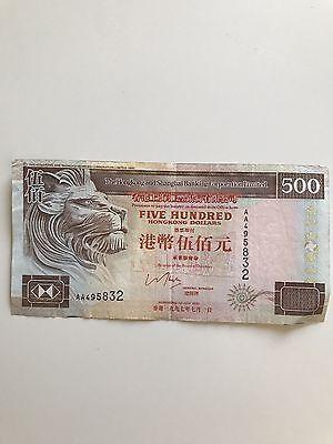 1997 Hong Kong 500 Five Hundred Bank Note Shanghai Banking Corporation Hsbc