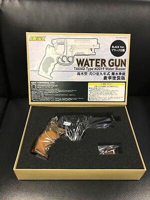 M2019 Blade Runner Limited Edition Painted Water Gun Blaster Pistol TAKAGI Type