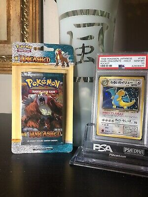 Pokemon Dark Dragonite Holo  PSA 10 GEM MINT Japanese No. 149 + Blister Pack