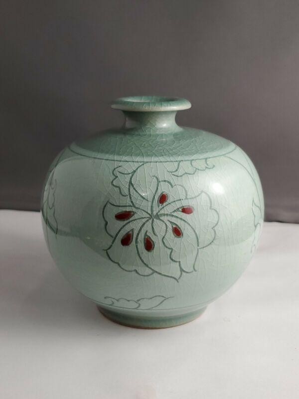 Vintage 4.25 Inch Celadon Vase Signed