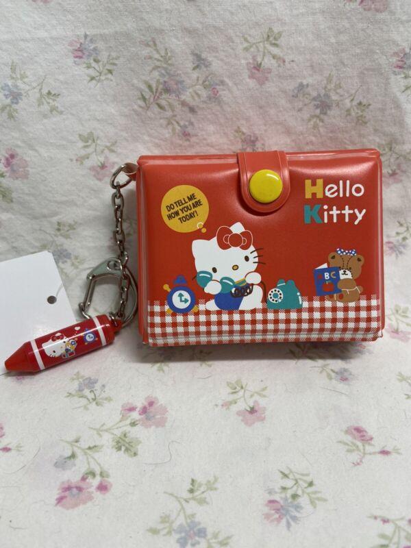 Sanrio Hello Kitty Mini Vinyl Box Keychain
