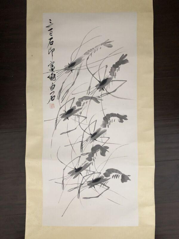 Chinese Scroll Painting Guangzhou University Professor 刘间雄 Art After Qi Baishi