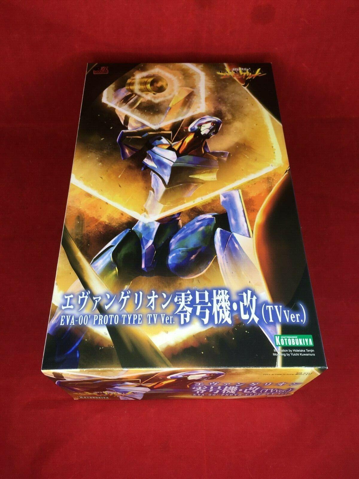 Neon Genesis Evangelion The End of Evangelion Movie Silk Poster 13x24 24x43 inch