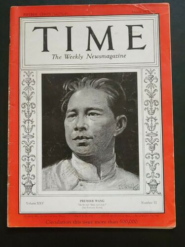 MAR 1935 TIME MAGAZINE ON CHINA PREMIER WANG JING WEI OF PUPPET GOVERNMENT 汪精卫总理