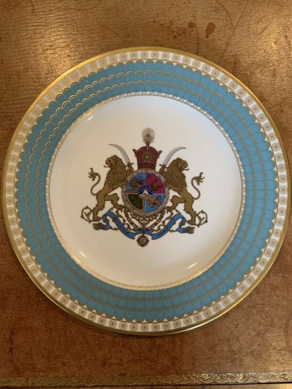 Spode Imperial Plate of Persia 1971 Limited Edition RARE Persia Made in UK Boxed