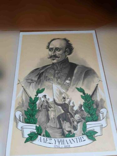 GREECE 200 years GREEK revolution 1821 greek HEROES poster #14 IPSILANDIS