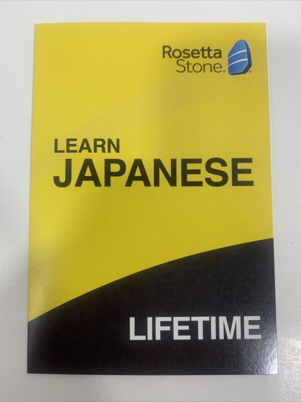 Rosetta Stone Japanese LIFETIME (Activation Code)