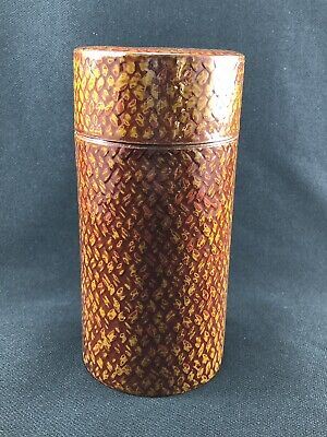 JB6 Japanese Tea Caddy Tin Lacquer /Wakasa Wicker Glaze 6