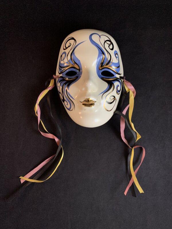 Vintage Hand-Painted Mardi Gras Ceramic Mask Wall Hanging