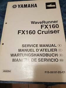 yamaha f15 manual
