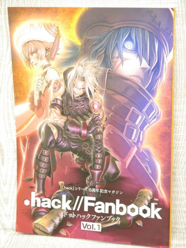 .hack Fanbook 1 Art Illustration Japanese Fan Book 2017 CC2 Ltd