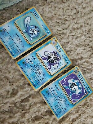 1996 Poliwrath 62 Base Holo Japan Pokemon Card like PSA 9 set poliwag poliwhirl