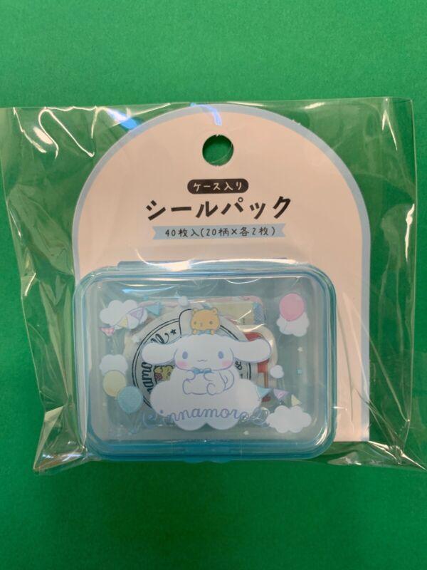 Sanrio Japan: Cinnamoroll Stickers With Plastic Blue Case (AAA)