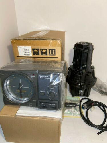 YAESU G-1000DXA Rotator and control box