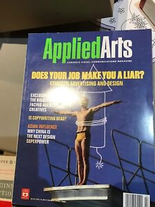 "Free graphic design magazine ""Applied Arts"""