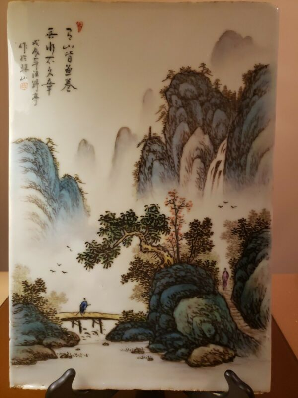 20th Century Republic of China porcelain painting with seal