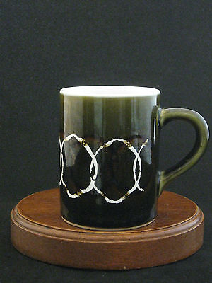 Glazed Olive Green Japanese Vintage Fine Porcelain Mug