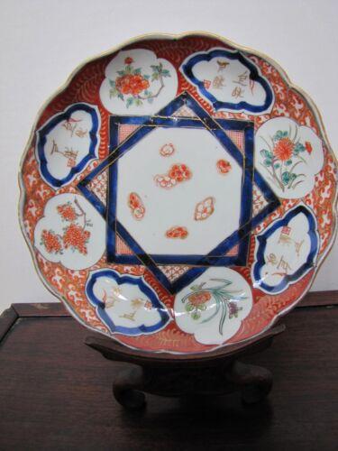 Antique Chinese Antique Porcelain Plate.