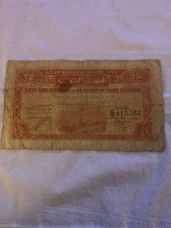 SYRIA 25 POUNDS 1942
