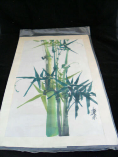 Vintage Chinese Bamboo Hand Painted Silk Panel