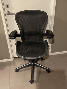 HERMAN MILLER AERON OFFICE CHAIR Size B WITH ARMS [SOLD PENDING]