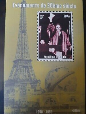 T134 Bloc feuillet GUINEE 1998 PARIS TOUR EIFFEL Mort d'Eva PERON 500GNF MNH