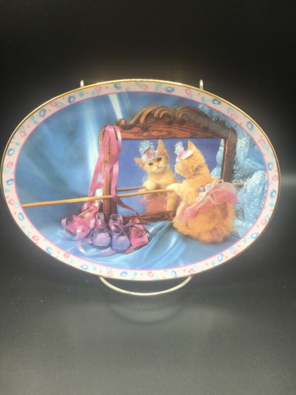 Prima Ballerinas Reflections Danbury Mint Collector Plate ~