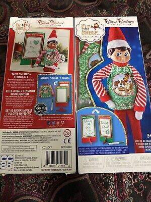 Tacky Sweater & Tiding Set Cloudy Couture Collection Elf On The Shelf Outfit