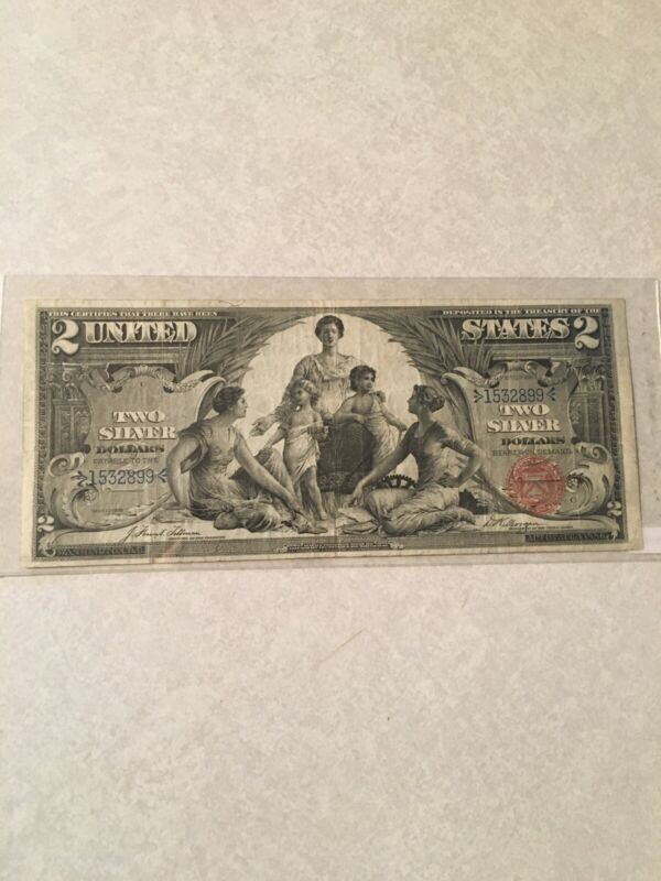 """FR. 247 1896 $2 TWO DOLLARS """"EDUCATIONAL"""" SILVER CERTIFICATE CURRENCY NOTE"""
