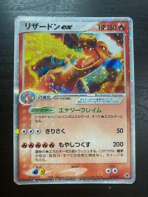 Pokemon 2004 PCG1-S 020/052 Holo Charizard EX Japanese EX FireRed & LeafGreen