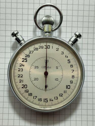 Mechanical Stopwatch SLAVA  made in USSR
