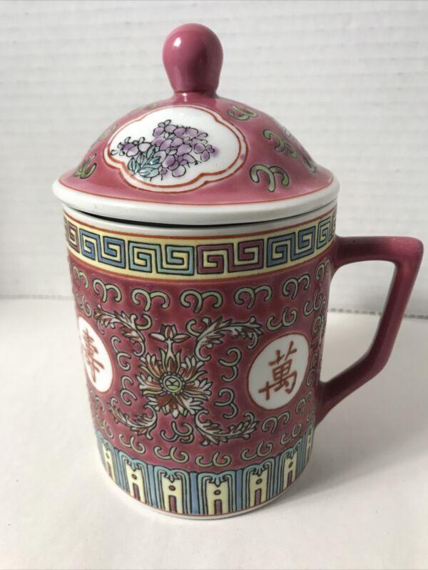 Zhongguo Jingdezhen Tea Mug W Lid Traditional Chinese Mun Shou Pink.         3EH