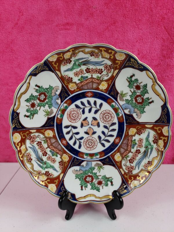 "Vintage Large 10 ½"" Hand Painted Gold Imari Decorative Platter Charger"