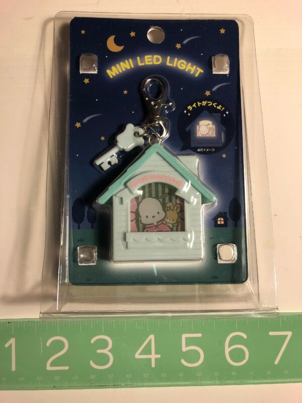 Rare Mini Led Light House Keychain Sanrio Original Japan 2018 Pochacco Dog Cute