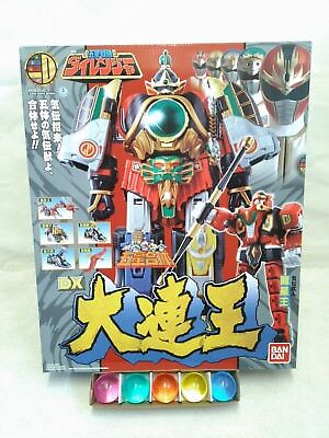 NEW Bandai Gosei Sentai Dairanger Gosei Union Dairen-oh SUPER SENTAI ARTISAN F/S for sale  Shipping to United States